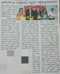 Jana-Hiya -Cytecare Cancer Hospital collaborates with SSM Hospital