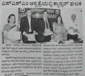 Projodaya -Cytecare Cancer Hospital collaborates with SSM Hospital