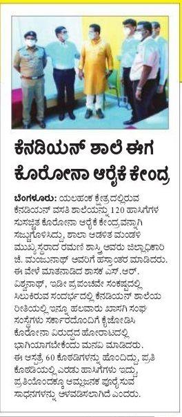 Canadian school now Covid centre -Kannada Prabha