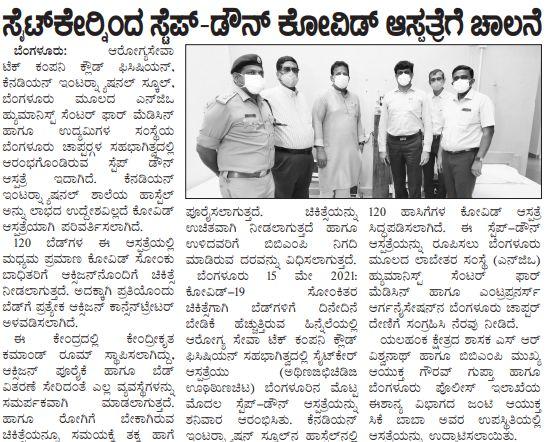 Cytecare launches step-down Covid Hospital  -Sanje Samaya