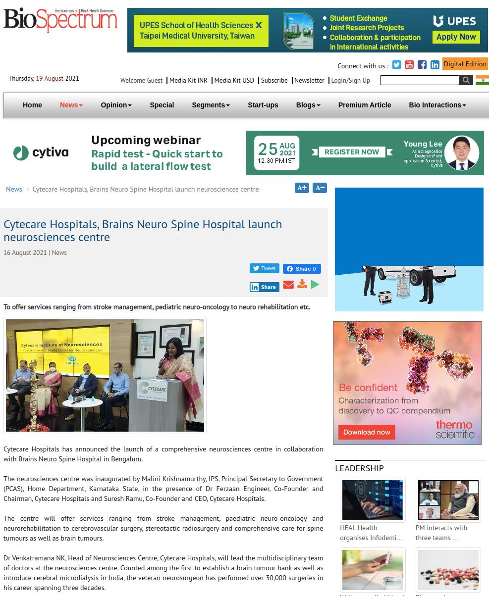 Cytecare Hospitals, Brains Neuro Spine Hospital launch neurosciences centre